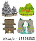 熊本観光名所 15898683
