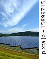 ソーラーパネル 太陽電池 太陽光発電の写真 15899715