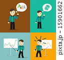 Set of cute cartoon young businessmen. Idea concept and finance report graph 15901662