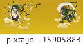 風神雷神図 ベクター 風神雷神のイラスト 15905883