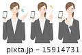OL バリエーション スマートフォンのイラスト 15914731
