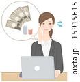 OL 女性 お金のイラスト 15915615