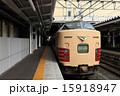 信越本線 189系 電車の写真 15918947