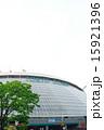 東京ドームの画像 15921396