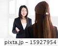 ビジネスウーマン 相談 上司の写真 15927954