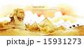 Trip II_018 15931273