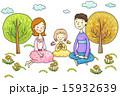 ピクニック ファミリー 家庭のイラスト 15932639