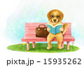 動物 こいぬ 仔犬のイラスト 15935262