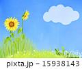 景色 風景 ひまわりのイラスト 15938143