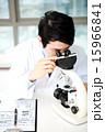 顕微鏡 人 研究の写真 15966841