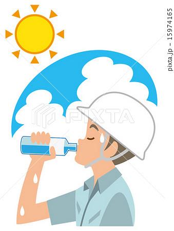 水分補給 現場の人のイラスト素材 15974165 Pixta