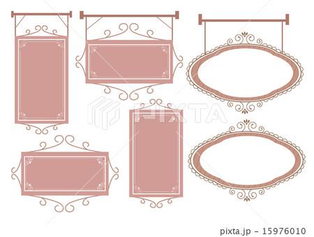 看板のイラスト素材 [15976010] - PIXTA