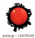 The Beijing Skyline Flag Globe 15976249