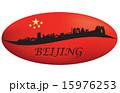 The wavy Beijing Skyline 15976253