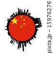 China Globe Sphere Skyline 15976276