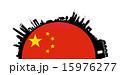 China Earth Skyline 15976277