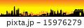 Sunset China Skyline 15976279
