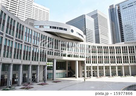 東京都議会議事堂の正面の写真素...
