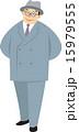 ベクター スーツ シニアのイラスト 15979555