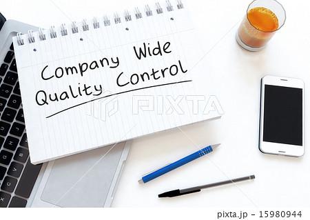 Company Wide Quality Controlのイラスト素材 [15980944] - PIXTA