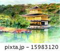 金閣寺 水彩画 15983120