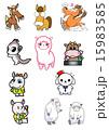 動物キャラいろいろ3 15983585