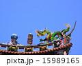 ドラゴン 龍 屋根装飾の写真 15989165