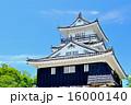 浜松城 16000140