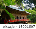 寺社仏閣 両子寺 建物の写真 16001607