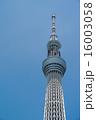 東京スカイツリー 16003058