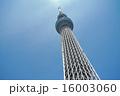 東京スカイツリー 16003060