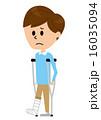 怪我 松葉杖 ベクターのイラスト 16035094