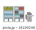 資料棚とコピー機 16100246