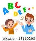 英語の勉強をする先生と生徒 16110298