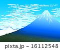 富嶽晴天 16112548