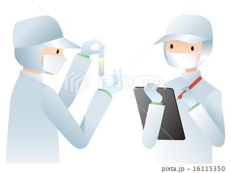 laboratory 16115350