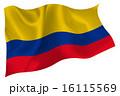 国旗 コロンビア ベクターのイラスト 16115569