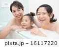 入浴 泡風呂 バスタイムの写真 16117220