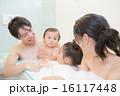 入浴 泡風呂 バスタイムの写真 16117448