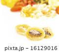キウイフルーツ 食品 食材の写真 16129016