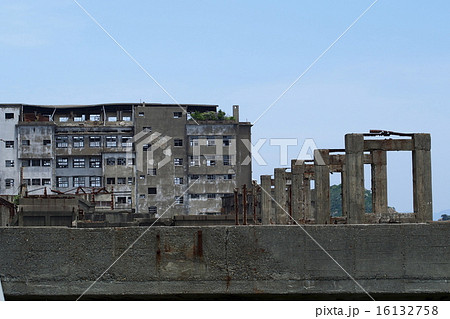 軍艦島 16132758