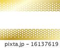 星柄 ベクター 素材のイラスト 16137619