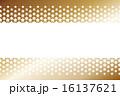 星柄 ベクター 模様のイラスト 16137621