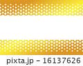 星柄 ベクター 模様のイラスト 16137626