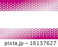 余白,プライスカード,プライスタグ,名札,ネームタグ,ネームカード,コピースペース,文字スペース 16137627