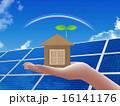 ソーラーパネル 太陽光発電 太陽光パネルのイラスト 16141176