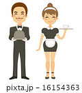 Butler And Maid Serving 16154363