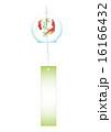 風鈴 風物詩 金魚のイラスト 16166432