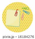 文具 文房具 紙のイラスト 16184276