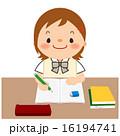 制服 勉強 ベクターのイラスト 16194741